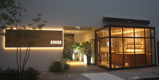 Eneko Tokio